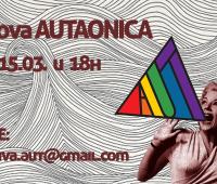 covericaautaonica-1